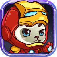 Iron Cat (App เกมส์ฮีโร่แมวเหมียวยิงเอเลี่ยนปกป้องโลก)