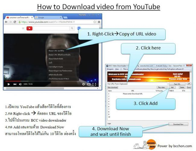 BCC Video Downloader :