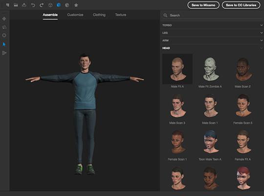 โปรแกรมสร้างตัวละคร 3 มิติ Adobe Fuse CC