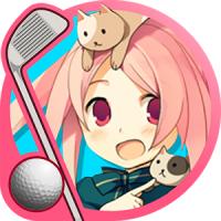 Eagle Fantasy Golf (App เกมส์ตีกอล์ฟแฟนตาซี)