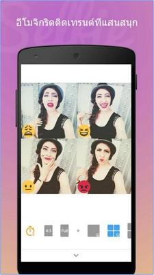 App เซลฟี่BestMe Selfie Camera