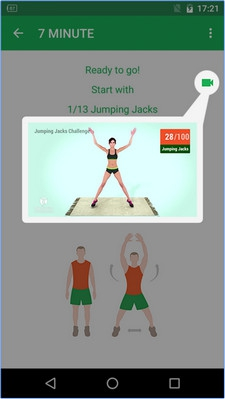 App ออกกำลังกาย 7 Minute Workout