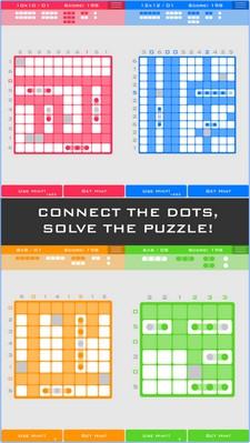 เกมส์ต่อจุดลับสมองLogic Dots