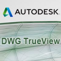 Autodesk DWG TrueView (โปรแกรมเปิดไฟล์งานออกแบบ ไฟล์ DWG ของ AutoCAD)