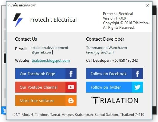 Protech Electrical (โปรแกรมคำนวณค่าไฟ คิดค่าไฟฟ้า ยูนิต) :