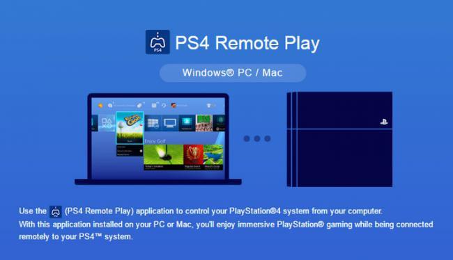 ดาวน์โหลดโปรแกรม PS4 Remote Play
