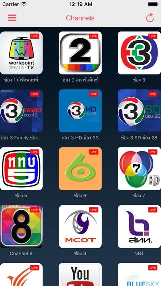 App ดูรายการทีวีTV Thailand
