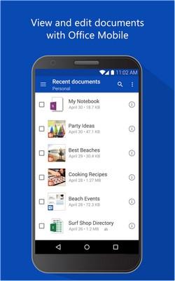 App ฝากไฟล์ OneDrive