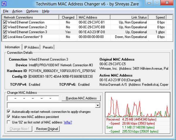 โปรแกรมเปลี่ยนแมคแอดเดรส Technitium MAC Address Changer