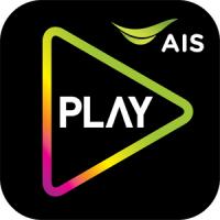 AIS PLAY (App ดูหนัง รายการทีวีบนมือถือจากเอไอเอส)