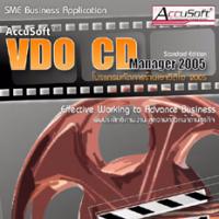 VDO CD Manager 2005 (โปรแกรมจัดการร้านวีดิโอ ซีดี)