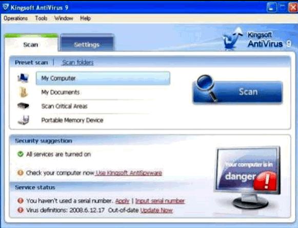 โปรแกรมสแกนไวรัส Kingsoft Internet Security
