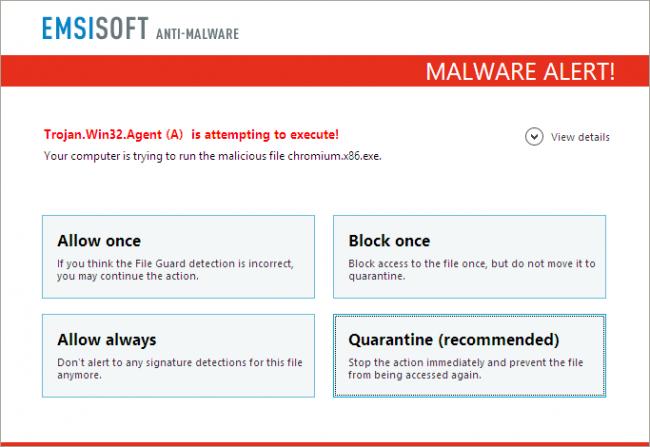 โปรแกรมสแกนไวรัส โทรจันEmsisoft Anti-Malware