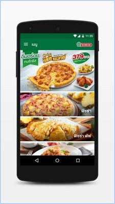 App The Pizza Company 1112