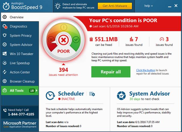 โปรแกรมเพิ่มความเร็วคอมพิวเตอร์ AusLogics BoostSpeed