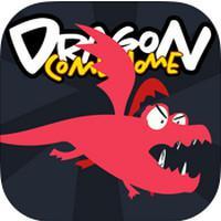 Dragon Come Home (App เกมส์มังกรบิน)