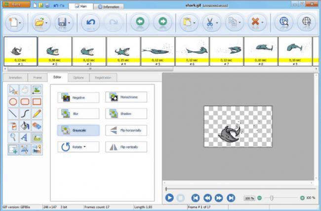 โปรแกรมสร้างภาพเคลื่อนไหว SoftDigi Easy GIF