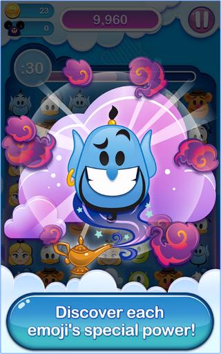 App เกมส์สะสมอีโมจิ Disney Emoji Blitz