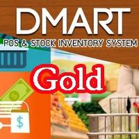 DMart-Gold (โปรแกรมขายหน้าร้าน POS โปรแกรมสต๊อกสินค้า โปรแกรมร้านค้า) :