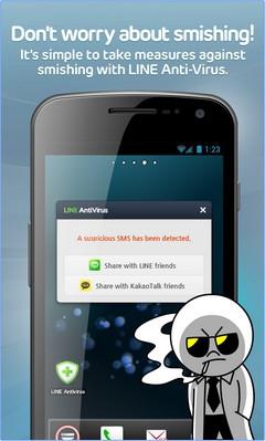 App สแกนไวรัสLINE Antivirus