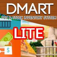 POS Dmart-Lite (โปรแกรม POS ระบบคลังสินค้า ระบบขายหน้าร้าน โปรแกรมร้านค้า)