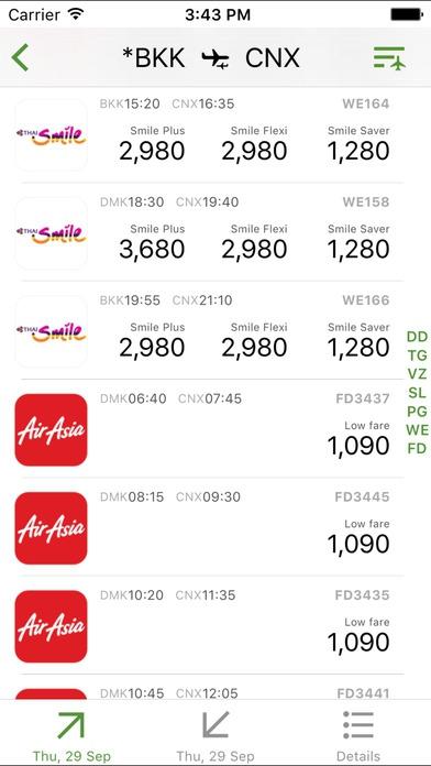 ThaiFlight FREE (App เช็คราคาตั๋วเครื่องบิน ทั่วไทย) :
