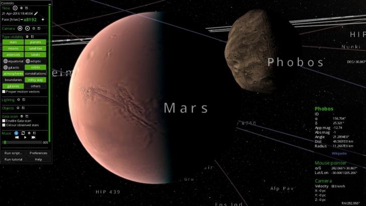 โปรแกรมแสดงภาพดาราศาสตร์ในรูปแบบ 3 มิติ Gaia Sky