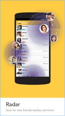 AppแชทสุดฮิตBeeTalk