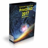 Print2CAD (โปรแกรม Print2CAD แปลง PDF เป็น DWG)