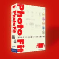 PhotoFit Premiuim (โปรแกรม PhotoFit Premiuim ต่อภาพคุณภาพสูง)