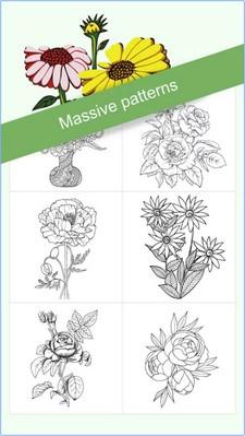 เกมส์ระบายสีดอกไม้สวยๆFlowers Coloring Game