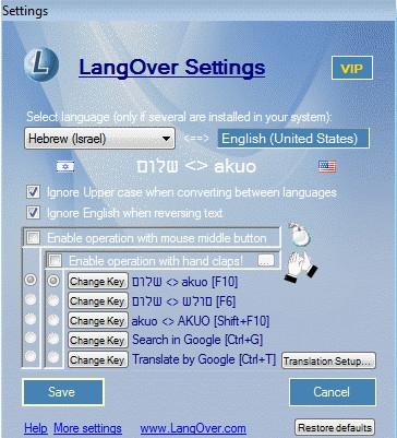 โปรแกรม เปลี่ยนรูปแบบภาษา LangOver