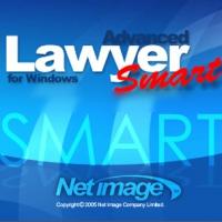 Advance Lawyer Smart (โปรแกรม พิมพ์แบบฟอร์มศาล ช่วยงานทนายความ)