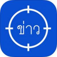 QuickThaiNews (App ข่าวอ่านไทย แบบด่วน)