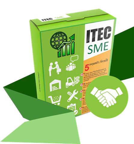 ITECSME (โปรแกรมขายหน้าร้านฟรี สำหรับร้านค้าปลีกสาขาเดียว) :