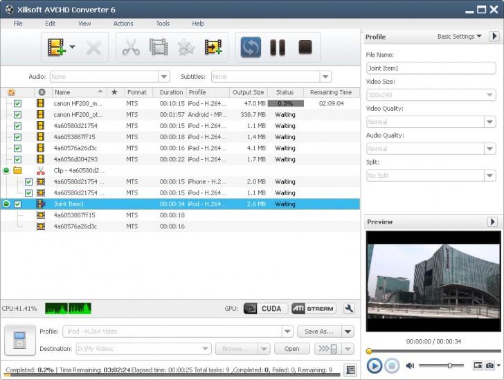 Xilisoft AVCHD Converter (โปรแกรม Xilisoft AVCHD Converter แปลงไฟล์ AVCHD) :
