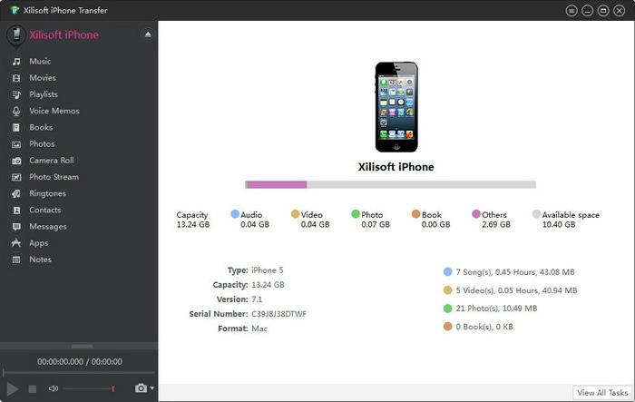 โปรแกรมถ่ายโอนไฟล์ Xilisoft iPhone Transfer
