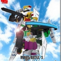 Robot battle Silver Knight (เกมส์ต่อสู้สุดมันส์สไตล์ชูตติ้ง)