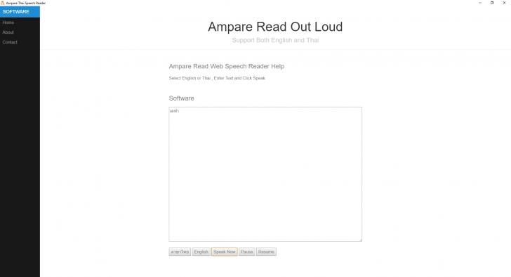 Ampare Thai Speech Reader (โปรแกรมอ่านออกเสียงภาษาไทย และ อังกฤษ :