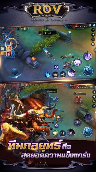 App เกมส์โมบ้า Garena RoV