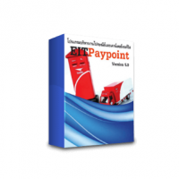EIT Paypoint  (โปรแกรม EIT Paypoint  บริหารงานไปรษณีย์ และเคาน์เตอร์เซอร์วิส)