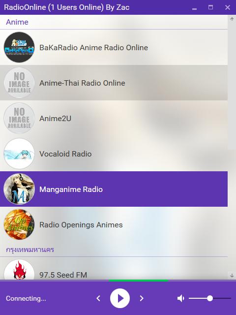 RadioOnline (โปรแกรม RadioOnline ฟังวิทยุออนไลน์ ผ่านคอมพิวเตอร์) :