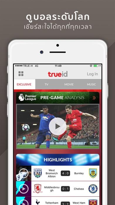App ดูฟุตบอล ดูหนัง ดูทีวีออนไลน์TrueID