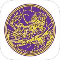 DLT Smart Services (App กรมการขนส่งทางบก ฝึกทำข้อสอบใบขับขี่ ประมูลทะเบียนสวย)