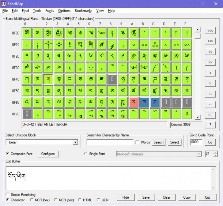 ดาวน์โหลดโปรแกรมแสดง Unicode ตัวอักษร BabelMap