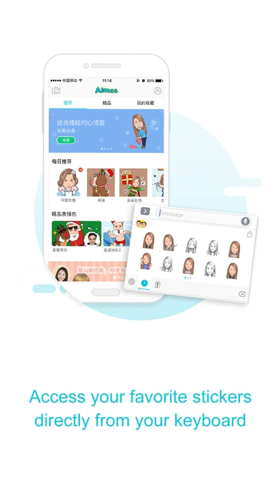 App ทำตัวการ์ตูน AiMee GIF Sticker Keyboard