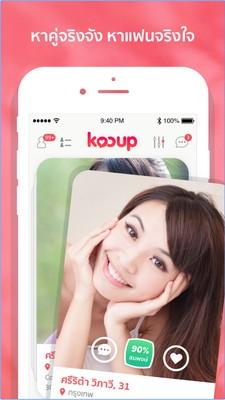 App หาคู่ Kooup