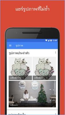 App สร้างแบรนด์ Google My Business