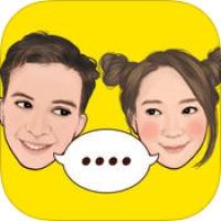 AiMee GIF Sticker Keyboard (App ทำตัวการ์ตูน GIF น่ารักของตัวเอง)