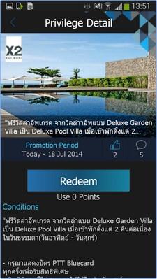 App เช็คคะแนนสะสม แลกของรางวัลPTT Blue Card